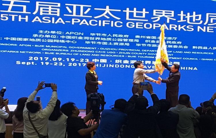 Simposium-Ke5-Asia-Pasific-Geopark-Network-di-Zhijindong-Cave-UGG-China.html